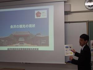 コミュニティ文化学科「地域と観光」産学官連携授業実施しました。
