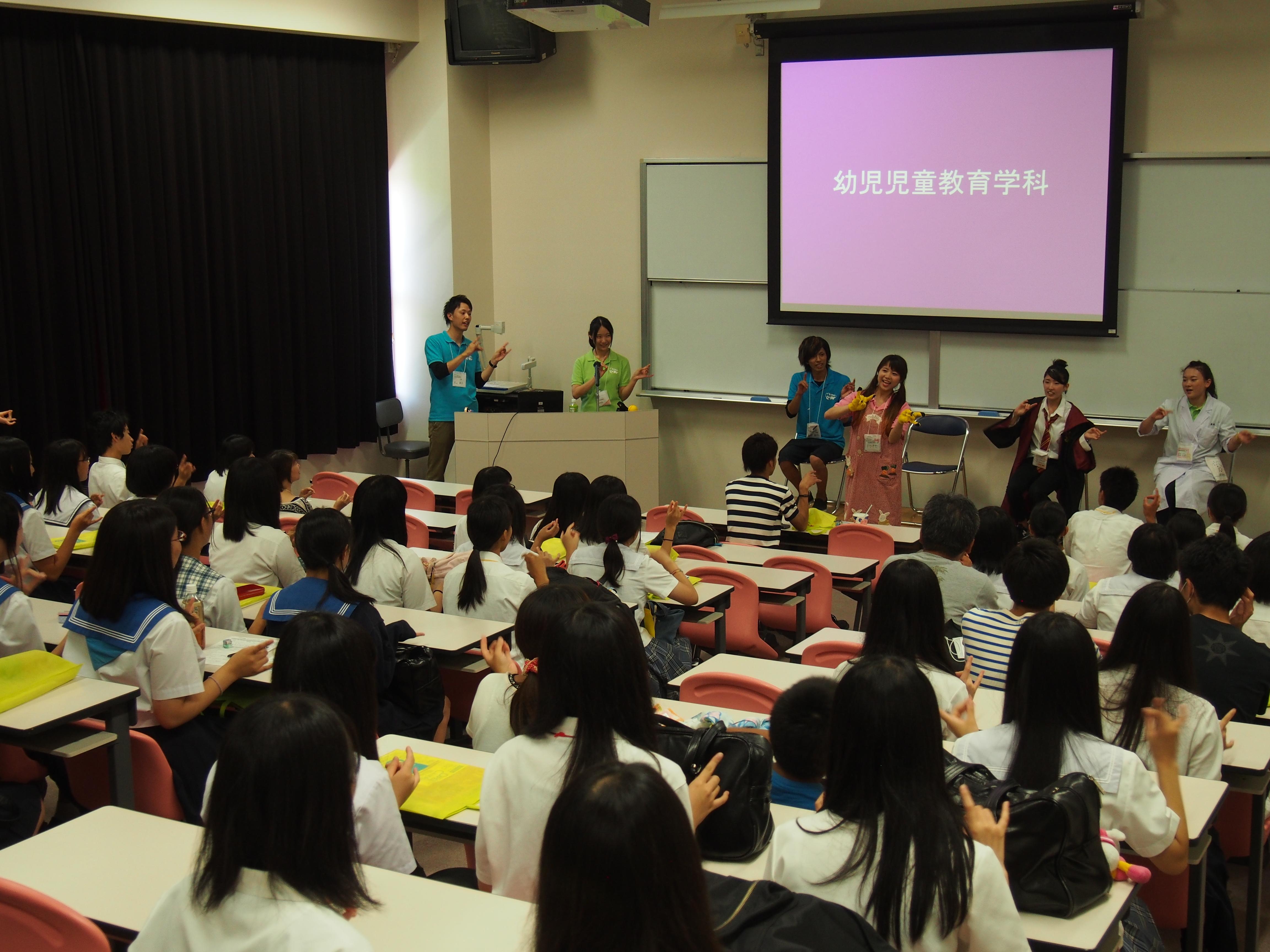 Category:学校法人北陸学院 (pag...