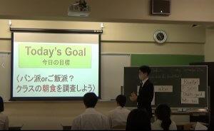 中学校教育実習Ⅰ.Ⅱ 報告会を行いました